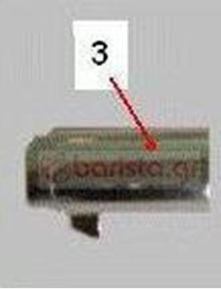 Εικόνα της Bianchi BVM 681 Rielda lock for VEGA handle