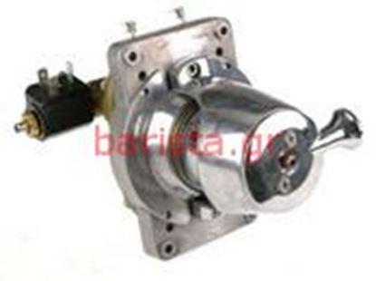 Εικόνα της Ascaso Arc - Basic Thermoblock Group +11/2008 Arc-Elipse Brass Inter.whole