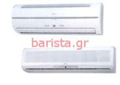 Εικόνα της Ascaso Arc - Elipse - Basic Boiler Group 110v Arc/elipse Boiler Whole