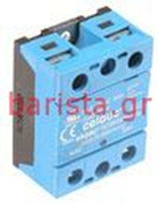 Εικόνα της Ascaso Bar Electric Components / Coffee Counter -04/2012 Relay