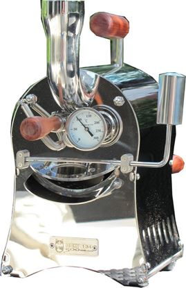 Picture of Huky 500 Ψηστήρι Καφέ 500γρ
