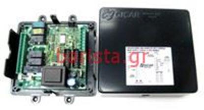 Εικόνα της Ascaso Bar Electric Components / Coffee Counter -04/2012 Bar Xlc 230v Electronic Box