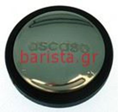 Picture of Ascaso Black Handle Whole