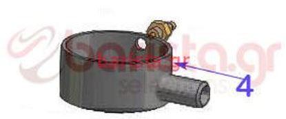 Εικόνα της Vibiemme Lollo 2Gr Bodywork - 1/8 Hose Connector Fitting (item 4)