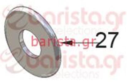 Εικόνα της Vibiemme Lollo Taps -  Ανοξείδωτη ροδέλα ακροφύσιου ατμού (νο. 27)
