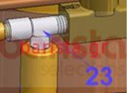 Εικόνα της Vibiemme Domobar Super Waterworks - T-Shaped Fitting