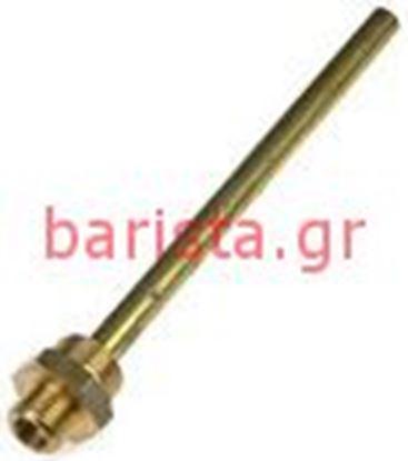 Picture of Rancilio 8 De/6 E Hydraulic Circuit Injection Pipe