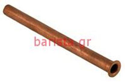 Picture of Rancilio 8 De/6 E Hydraulic Circuit Inlet Pipe
