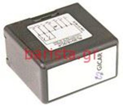 Εικόνα της Rancilio Classe 6 S Electric Components Rl30/1e-2c/f 220v Level Box