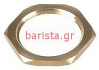 Εικόνα της Rancilio Classe 8 Boiler / Resistances / Valve Nut