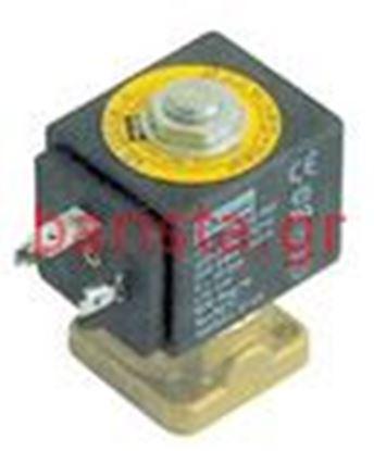 Picture of Rancilio Classe-10 Boiler / Resistances / Retention Valve 110v/9w 2 Ways Parker Ηλεκτροβαλβίδα