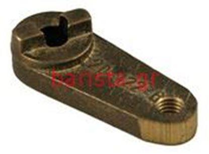 Εικόνα της Rancilio Classe-10 Manual Group Arm