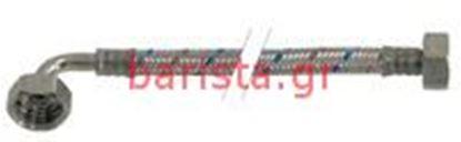 Εικόνα της Rancilio Epoca 1gr Retention/expansion Valve 2m 3/8x3/8 Elbow Inox Flexible