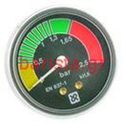 Εικόνα της Rancilio Epoca Boiler/resistances/valves 0-2,5 Manometer