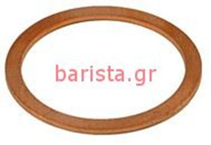 Picture of Rancilio S-24/s-26/s-27 Boiler Exchanger Gasket
