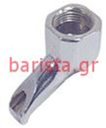 Picture of Rancilio Z11 Le Lever Group 3/8 Closed 1c.curved Spout