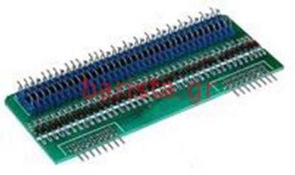 Εικόνα της Rancilio Z-9 Electronic Components Doses Selection Card