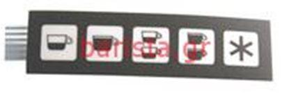 Εικόνα της Rancilio Z-9 Electronic Components Electronic Silkscreen