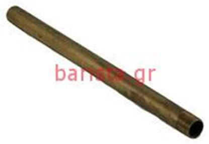 Picture of Rancilio Z9/re/e-dl/e-at/z9 Le Boiler 1 And 2 Gr.inlet Pipe