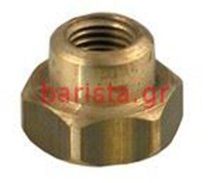 Εικόνα της Rancilio Z-9/z-11/s-20 Water Inlets Taps Gasketholder