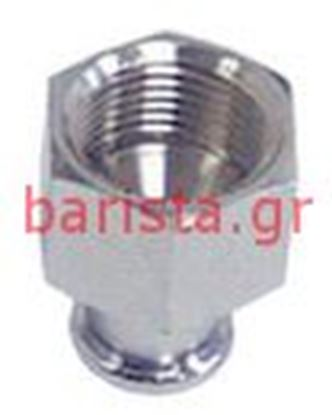 Picture of Rancilio Z-9/z-11/s-20/modern Solenoid Group 23mm 3/8 1 Coffee Spout