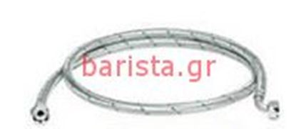 Εικόνα της San Marco  105 / Sprint 95 Inlet Tap / Retention βαλβίδα 2 M.3/8 Inox Flexible