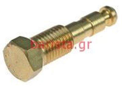 Picture of San Marco  105 1 Gr S/e Hydraulic Circuit Injector