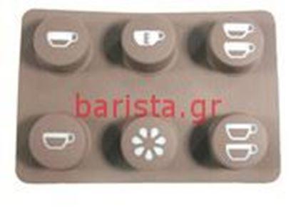 Εικόνα της San Marco  105 Πληκτρολόγια/Ηλεκτρικά εξαρτήματα -  6 Push-button Board