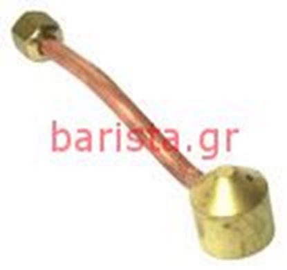 Εικόνα της San Marco  95 Boiler/gas/level 4gr.mod.level Lower Body