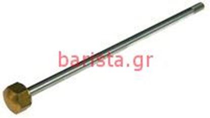 Εικόνα της San Marco  95 Boiler/gas/level Drawer