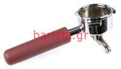 Εικόνα της San Marco  Filterholders 105 Burgundy 1 Coffee F.holder