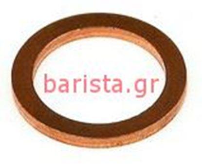 Εικόνα της San Marco  Lever Autolevel Υδραυλικό κύκλωμα -  Copper Washer