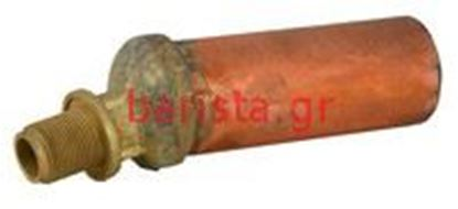 Picture of San Marco  Ns-85 Manual Group 2 Groups Pipe