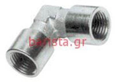 San Marco  Practical/ns85 Boiler 1/4f Elbow