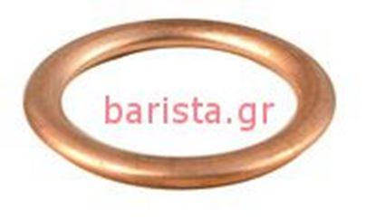 Εικόνα της San Marco  Practical/ns85 Boiler Copper Gasket