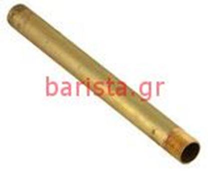 Εικόνα της San Marco  Practical/ns85 Boiler Inlet Pipe