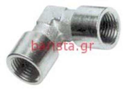 Εικόνα της San Marco  Sprint/practical 95 Boiler 1/4f Elbow