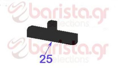 Picture of Vibiemme Lollo 2Gr Bodywork - Adhesive Metal-Plate (item 25)