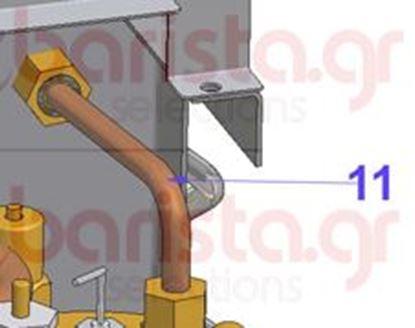 Εικόνα της Vibiemme Domobar Super Waterworks - Tube Connection From Boiler To Steam Tap