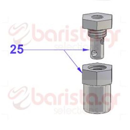 Picture of Vibiemme Domobar Super Grouphead Set Of Discharge Cap For Automatic Group