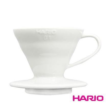 Εικόνα της V60 Coffee Dripper 01 White Ceramic