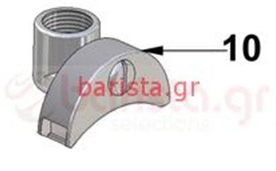 Picture of Vibiemme Domobar Portafilter double spout