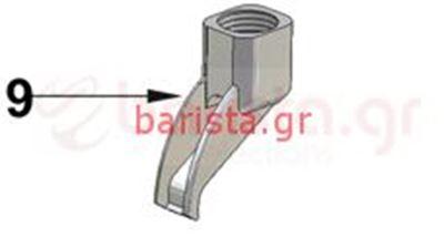 Picture of Vibiemme Domobar Portafilter single spout