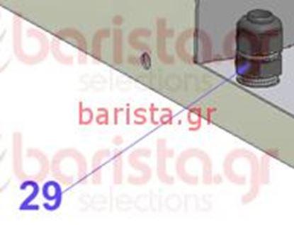 Εικόνα της Vibiemme Domobar Super Electronic -  PG9 Clamp