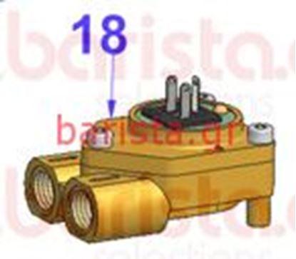 Εικόνα της Vibiemme Domobar Super Electronic - Brass Δοσομετρικό