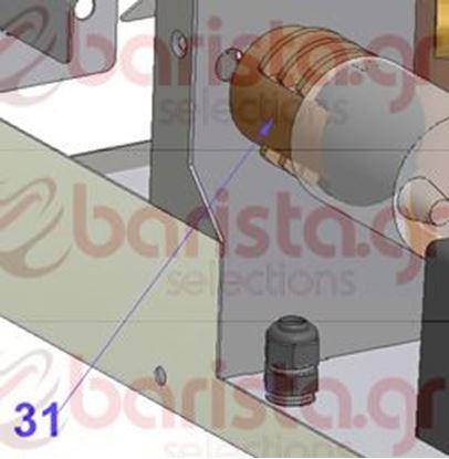 Εικόνα της Vibiemme Domobar Super Electronic - Commutator
