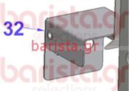 Εικόνα της Vibiemme Domobar Super Electronic - Commutator Covering