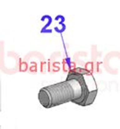 Εικόνα της Vibiemme Domobar Super Grouphead 8MA Group Nut