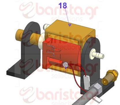 Εικόνα της Vibiemme Domobar Super Motor Pump 220V  Vibration Pump