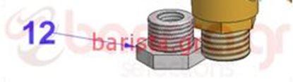 Picture of Vibiemme Domobar Super Motor Pump 3/8F x 1/4M Reduction